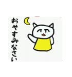 猫の王国と敬語・平常語(個別スタンプ:05)