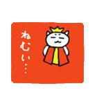 猫の王国と敬語・平常語(個別スタンプ:06)
