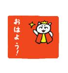 猫の王国と敬語・平常語(個別スタンプ:08)