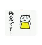 猫の王国と敬語・平常語(個別スタンプ:12)