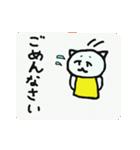 猫の王国と敬語・平常語(個別スタンプ:13)