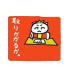 猫の王国と敬語・平常語(個別スタンプ:17)