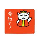 猫の王国と敬語・平常語(個別スタンプ:19)