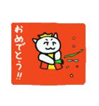 猫の王国と敬語・平常語(個別スタンプ:24)