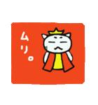 猫の王国と敬語・平常語(個別スタンプ:25)