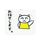猫の王国と敬語・平常語(個別スタンプ:29)