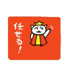 猫の王国と敬語・平常語(個別スタンプ:30)