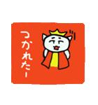 猫の王国と敬語・平常語(個別スタンプ:32)