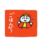 猫の王国と敬語・平常語(個別スタンプ:33)