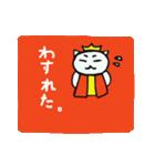 猫の王国と敬語・平常語(個別スタンプ:35)