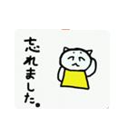 猫の王国と敬語・平常語(個別スタンプ:36)