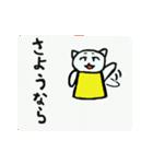猫の王国と敬語・平常語(個別スタンプ:39)