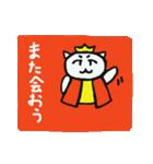 猫の王国と敬語・平常語(個別スタンプ:40)