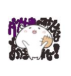 【ダメ人間のためのスタンプ】(個別スタンプ:01)