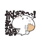 【ダメ人間のためのスタンプ】(個別スタンプ:03)