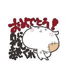 【ダメ人間のためのスタンプ】(個別スタンプ:04)
