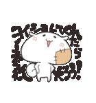 【ダメ人間のためのスタンプ】(個別スタンプ:05)