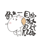 【ダメ人間のためのスタンプ】(個別スタンプ:08)