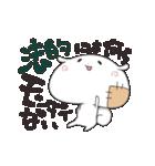 【ダメ人間のためのスタンプ】(個別スタンプ:14)