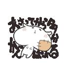 【ダメ人間のためのスタンプ】(個別スタンプ:20)