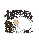 【ダメ人間のためのスタンプ】(個別スタンプ:27)
