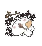 【ダメ人間のためのスタンプ】(個別スタンプ:30)