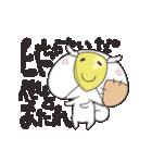 【ダメ人間のためのスタンプ】(個別スタンプ:35)