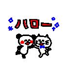 3色ボールペン★Ladies(個別スタンプ:02)