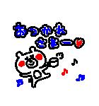 3色ボールペン★Ladies(個別スタンプ:03)