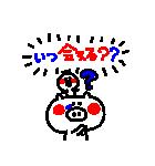 3色ボールペン★Ladies(個別スタンプ:12)