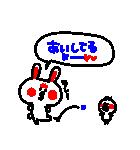 3色ボールペン★Ladies(個別スタンプ:14)