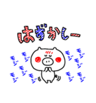 3色ボールペン★Ladies(個別スタンプ:17)