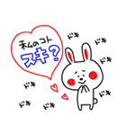 3色ボールペン★Ladies(個別スタンプ:23)