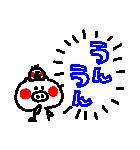 3色ボールペン★Ladies(個別スタンプ:33)