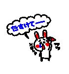3色ボールペン★Ladies(個別スタンプ:37)