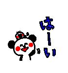 3色ボールペン★Ladies(個別スタンプ:39)