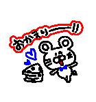 3色ボールペン★Men's