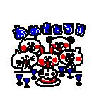 3色ボールペン★Men's(個別スタンプ:33)