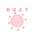 ママ友用(敬語)スタンプ(個別スタンプ:01)
