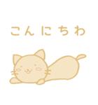 ママ友用(敬語)スタンプ(個別スタンプ:02)