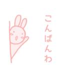 ママ友用(敬語)スタンプ(個別スタンプ:03)