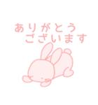 ママ友用(敬語)スタンプ(個別スタンプ:05)