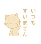 ママ友用(敬語)スタンプ(個別スタンプ:06)