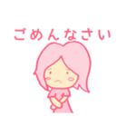 ママ友用(敬語)スタンプ(個別スタンプ:07)