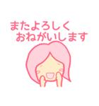 ママ友用(敬語)スタンプ(個別スタンプ:08)