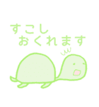 ママ友用(敬語)スタンプ(個別スタンプ:09)