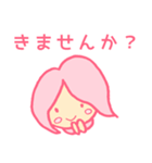 ママ友用(敬語)スタンプ(個別スタンプ:10)