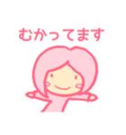 ママ友用(敬語)スタンプ(個別スタンプ:12)