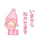 ママ友用(敬語)スタンプ(個別スタンプ:13)