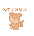 ママ友用(敬語)スタンプ(個別スタンプ:14)